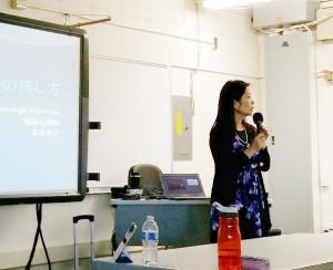 美甘さん発達障害講義2