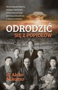ポーランド語